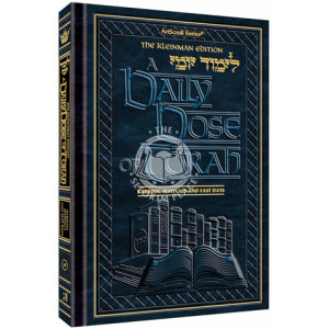 A DAILY DOSE OF TORAH SERIES 2 Vol 14: The Rabbinic Festivals and Fast Days