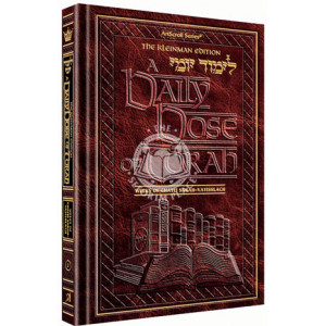 A DAILY DOSE OF TORAH SERIES 1 Vol 02: Weeks of Chayei Sarah through Vayishlach