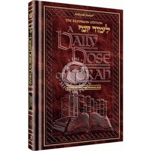 A DAILY DOSE OF TORAH SERIES 1 Vol 04: Weeks of Shemos through Beshalach