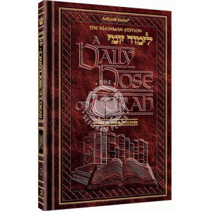 A DAILY DOSE OF TORAH SERIES 1 Vol 05: Weeks of Yisro through Tetzaveh