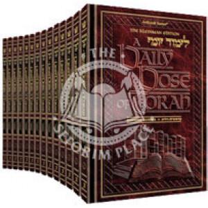 A DAILY DOSE OF TORAH SERIES 1 14 Vol SLIPCASED SET