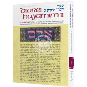 Divrei Hayomim II / II Chronicles