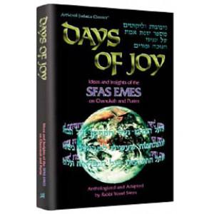 Days Of Joy: Sfas Emes
