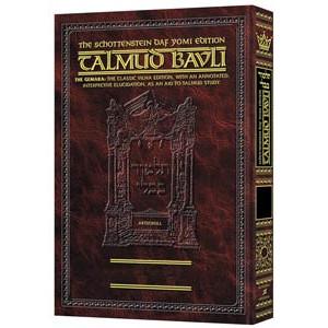 Schottenstein Daf Yomi Ed Talmud English [#01] - BERACHOS Vol 1 (2a-30b)