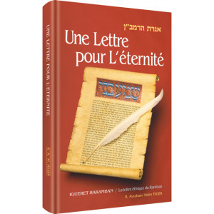 French ed. Iggeres Haramban / A Letter For The Ages