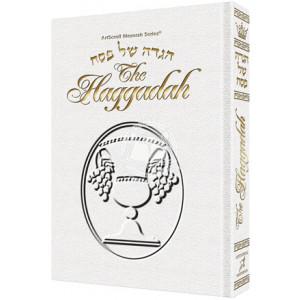 Haggadah / White Leather