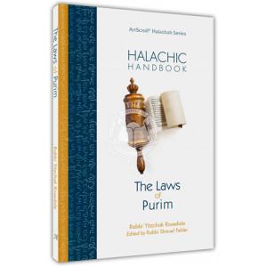 Halachic Handbook: The Laws of Purim
