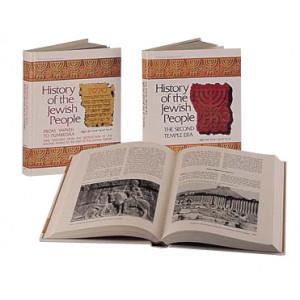 History of the Jewish People Volume 1 - 2nd Temple Era