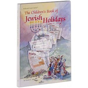 The Children's Book Of Jewish Holidays