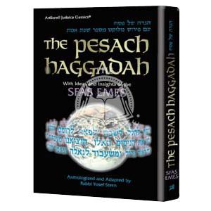 Haggadah: Sfas Emes