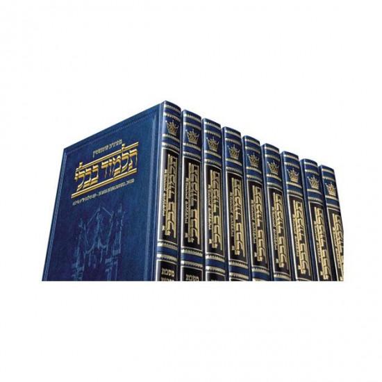 Schottenstein Talmud Hebrew Compact Size