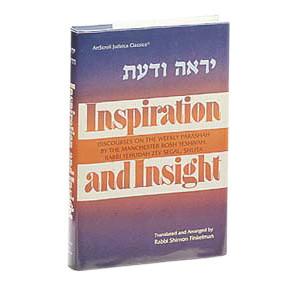 Inspiration and Insight - Torah