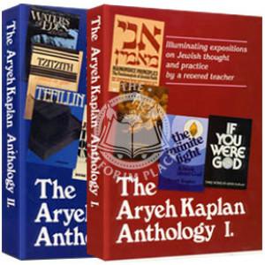Aryeh Kaplan Anthology Set           /        2 Volume Shrink wrap Set