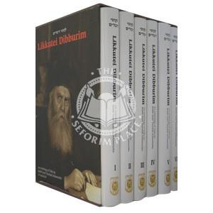Likutei Dibburim 6 Volumes