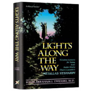 Lights Along The Way / Mesillas Yesharim