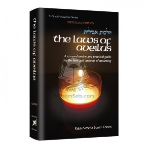 The Laws of Aveilus