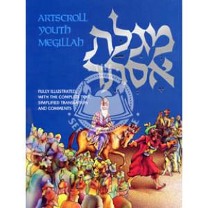 Megillah: Illustrated Youth Edition