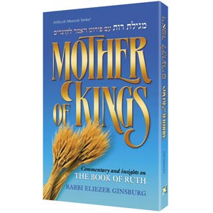 Mother of Kings / Megillas Ruth
