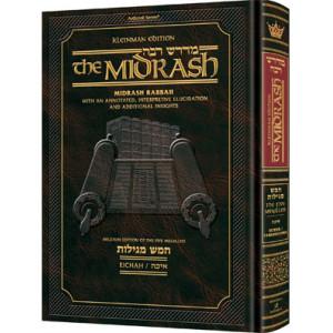 Kleinman Ed Midrash Rabbah: Megillas Eichah