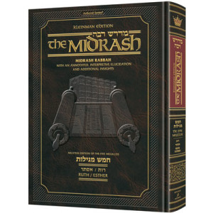 Kleinman Ed Midrash Rabbah: Megillas Ruth and Esther - Complete in 1 Volume