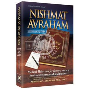 Nishmat Avraham Vol.1: Orach Chaim