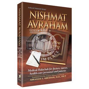 Nishmat Avraham Vol.3: Even Haezer and Choshen Mishpat