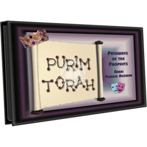 Purim Torah