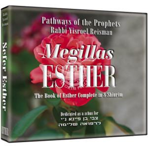 Megillas Esther - 8 CDs