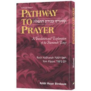 Pathway to Prayer - Ashkenaz Full Size