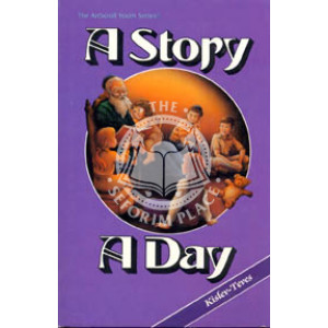 A Story A Day: 2 - Kislev - Teves