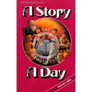 A Story A Day: 3 - Shevat - Adar