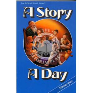 A Story A Day: 4 - Nissan - Iyar