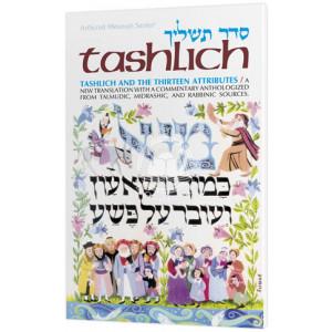 Tashlich and The Thirteen Attributes