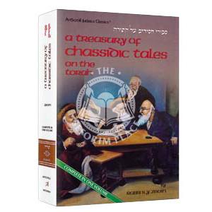 A Treasury Of Chassidic Tales - Torah