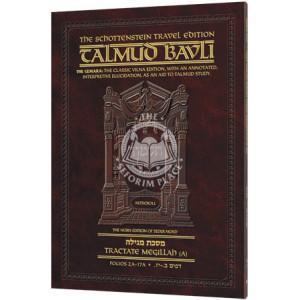 Schottenstein Travel Ed Talmud - English [01A] - Berachos 1A (2a - 13a)