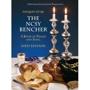 NCSY Bencher Pocket Size - Ivrit Edition