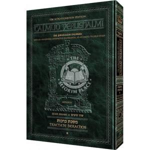 Schottenstein Talmud Yerushalmi - English Edition - Tractate Sanhedrin vol 1