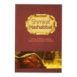 Shmirat Hashabbat