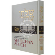 Shulchan Aruch Harav With English Translation Volume 10 Siman 582-651